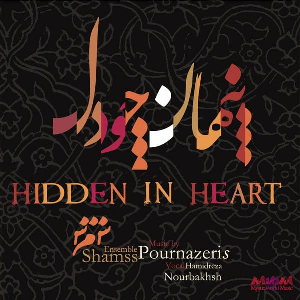 Hidden In Heart Album Cover Penhan Cho Del Shamss Ensemble
