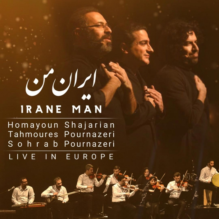 Iran Man Europe Tour 2019