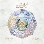 Album Iran Man Cover