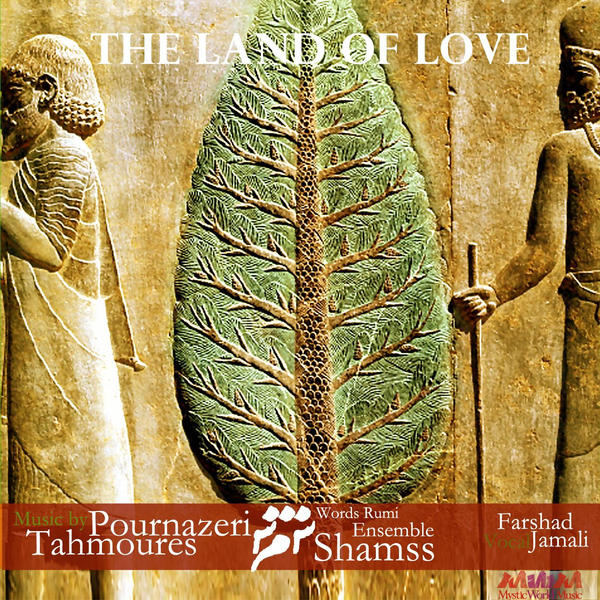 The Land of Love Album Cover Tahmoures Pournazeri