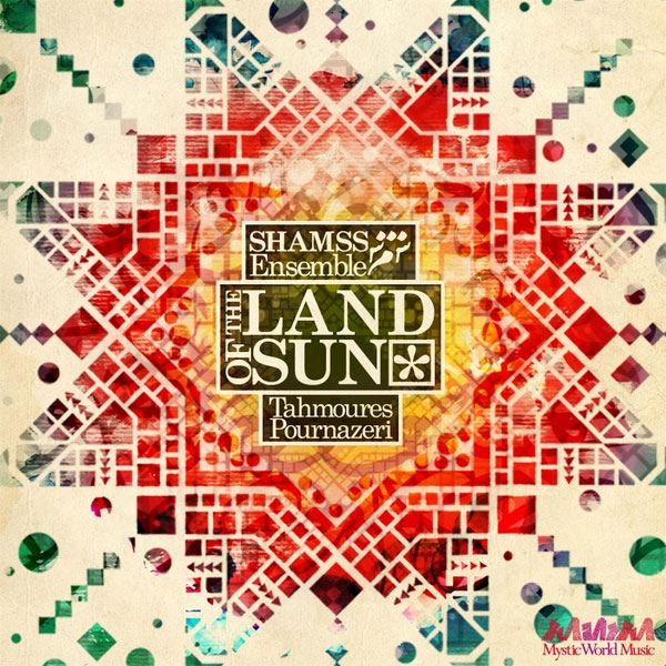 The Land of Sun Album Cover