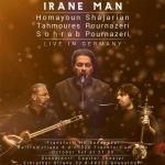 irane man europe tour 2019