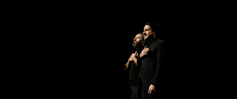 Tahmoures Pournazeri and Homayoun Shajarian