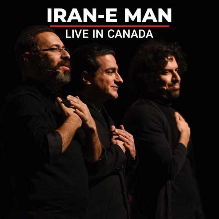 Tour Canada 2019