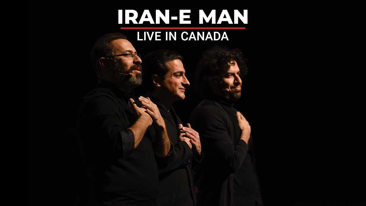 Irane Man Tour Canada 2019